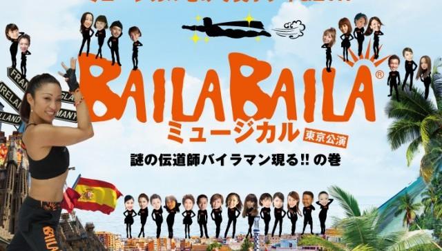 bailamusical_Flyer_tokyo13